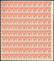 J88 Mint Sheet of 100 - VF OG NH Cat $264.00 - Stuart Katz