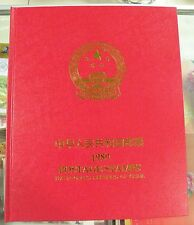China Stamp 1989 Yearly Stamp Album Whole Year 22 sets of Stamps + 4 S/S MNH