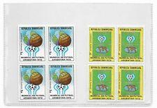 DOMINICAN REPUBLIC 1978 WORLD SOCCER CHAMPIONSHIP ARGENTINA 1978 BLOCKS OF FOUR