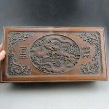 China, wood, hand-carved, auspicious, dragon, letter box K156