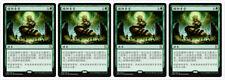 4 Chinese Green Sun's Zenith Eternal Masters EMA Magic the Gathering MTG NM