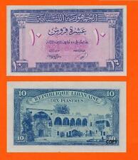 Lebanon 10 Piastres 1950. UNC - Reproduction