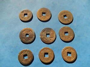 LOT 9 MONNAIES 1 CASH CHINE FENG SHUI EMPEREUR Qianlong TONGBAO CHIA CH ING  LJ2
