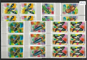 SMT, GUINEA, Insects, Mi 661/66, set of 6, in block of 6, MNH