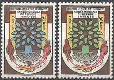 Timbres Guinée 32/3 ** lot 24980