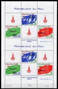 Mali 2 KB MiNr. 794-96 postfrisch MNH Olympia 1980 (Oly5242