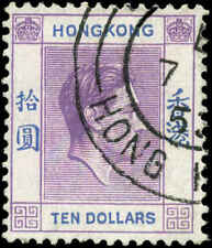 Hong Kong Scott #166A Used Catalogs $20   SG162