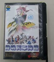 NEO GEO AES SAMURAI SHODOWN 4 IV Amakusa's Revenge Spirits Game Rom W/ Case