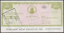 TWN - ZIMBABWE 18 - 20000 D. 2003 aXF Emergency Issue