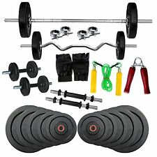 Fitfly Home Gym Set 52kg Weight 3ft curl 5Ft plain rod With Gym Accessories