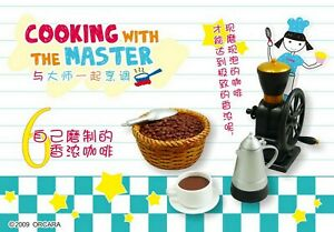 ORCARA Miniatures Cooking with Master kitchen Food Making re-ment Size #6