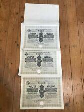 Lot of 20 x CHARBONNAGES DE TRIFAIL (AUTRICHE) 1922