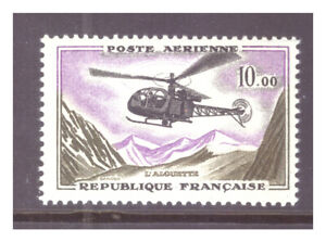 France 1960 10f AIR Sud Aviation SE3130 Alouette II Helicopter UM/MNH SG1460