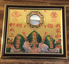 "Feng Shui Bagua Mirror Protective Talisman Mountain Sea Length 9.5"" Height 8.5"""