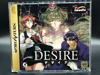 Desire w/spine (Sega Saturn, 1997) from japan #1989