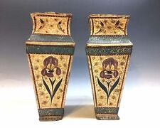 Unique! Very Old Pair Of Oriental Hand Painted Wooden Vases