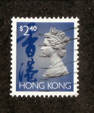 Hong Kong--#649 Used--Queen Elizabeth--1993