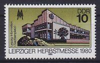 DDR Mi Nr. 2539 I **, PF Plattenfehler, Leipziger Messe 1980, postfrisch, MNH