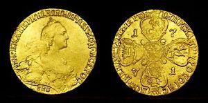 Russia 10 Rubles 1771 - Ekaterina II_ gilded