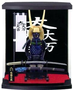 Japanese Samurai Figurines - Mitsunari Ishida