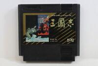 Sangokushi FC Nintendo Famicom NES Japan Import US Seller SHIP FAST F2108 B