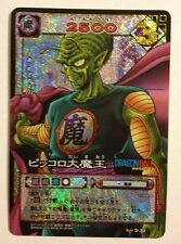 Dragon Ball Card Game Prism D-30