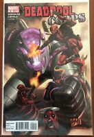Deadpool Corps #5 Rob Liefeld Cover NM Marvel 2010