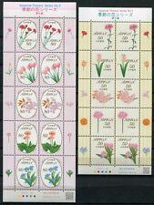 Japón 2013 flores Flowers primavera 6277-86 Klein arcos ** mnh