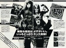 Kiss 1976 Rock And Roll Over Rare Japanese Promotional Ad