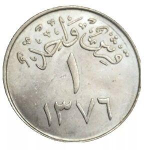 1957 SAUDI ARABIA 1376 AH 1 GHIRSH Qirsh COIN LUSTRE