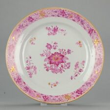 Antique Chinese 18C Qianlong Unusual Famille Rose Plate Gold Enamel [:zh...