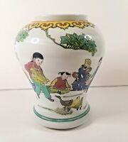 "Hand Painted Chinese Vase Urn Ginger Jar Children Feeding Geese Porcelain 7"""
