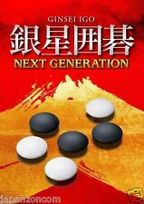 Ginsei Igo Next Generation PS Vita SONY JAPANESE NEW JAPANZON