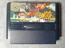 FAMISTA FAMILY STADIUM '93 1993 NINTENDO FAMICOM NES GIAPPONESE IMPORT NTSC JAP