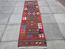 Old Hand Made Traditional  Afghan Tribal Wool Red Brown Kilim Runner 265x77cm