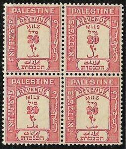 Judaica Palestine Old Block of 4 Revenue Stamps 20 Mils MH