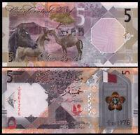Qatar 5 Riyal 2020 P-New Design  NEW-UNC