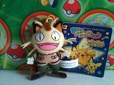 Pokemon Plush Safari Meowth Mascot Tomy Pocket Monster Stuffed doll figure toy