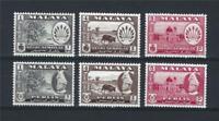 Malaya 1957 Negri Sembilan and Perlis MNH