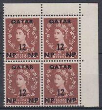 Qatar 1960 ** Mi.22 Bl/4 Queen Elizabeth II multiple crowns wmk [st1995]