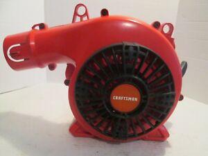 CRAFTSMAN  25-cc 2-Cycle Handheld Gas Leaf Blower Housing Recoil 731-10591
