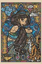 Counted Cross Stitch JASMINE Stained Glass - COMPLETE KIT #10-55 KIT