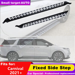 fits for KIA Carnival 2021 2022 nerf bar Side Step Running Board 2pcs