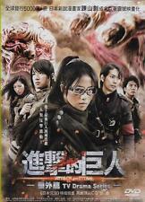 Attack on Titan TV Drama Series DVD Ishihara Satomi Hiraoka Yuta NEW R3 Eng Sub