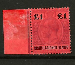 Br. SOLOMON ISLES  (Y-O46) 1914 SG38 £1.00 PURPLE &BLACK/RED FINE MARGINAL MM