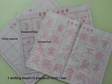 1 Pen +3 Pieces Chinese Calligraphy Water Writing Cloth-Auto Dry,Repeat Practice