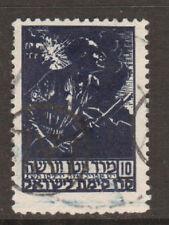 Israel HHP 30c used 1948 10m dark blue Forerunner