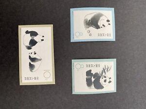 PR China 1963 Scott 708-710 Imperforate Set,  MLH, stamp