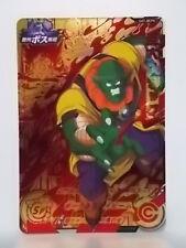 Super Dragon BallHeroesSH 7 BCP 6HoloGiant Slug