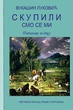 1: SKUPILI SMO SE MI (pitalice Za Decu) by Vukasin Lukovic (2014, Paperback)
